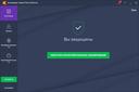 Avast 2017 — лучшая защита от киберпреступности на сегодняшний день