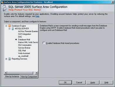 Рис. 4. Управление службой Database Mail