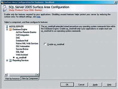 Рис. 9. Управление доступностью служб SQL Server 2005