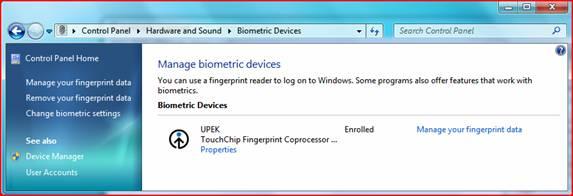 Рисунок 6: Можно управлять биометрическими устройствами из панели управления