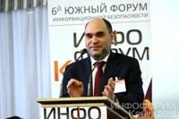 15-18 апреля в Ялте состоялся 6-й Южный форум информационной безопасности «Инфофорум-Крым»