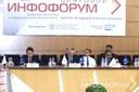 3 октября 2017 года в Здании Правительства Москвы состоялась Практическая конференция «Цифровая экономика и информационная безопасность: вектор фундаментальных перемен»
