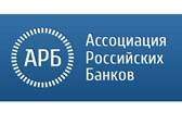 АРБ и Банк России сотрудничают с ФСБ для предотвращения последствий возможных кибератак на банки