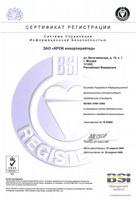 На сегодняшний день в мире зарегистрировано 3626 сертификатов соответствия ISO 27001 (BS 7799-2)
