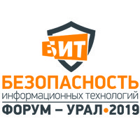 БИТ Урал 2019