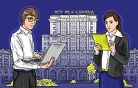 Security Vision открывает двери для молодых специалистов