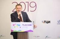 TLDCON 2019: Основа нашей работы – сотрудничество